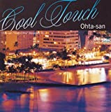 """COOL TOUCH Ohta-san""""Herb Ohta""""Melodies Vol.2"""