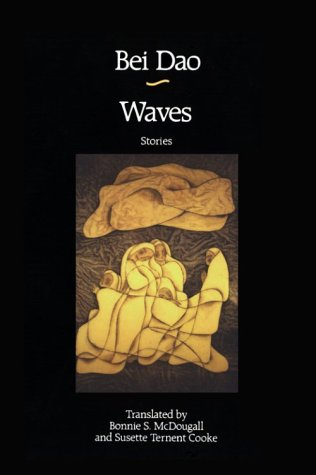 Waves: Stories by Bei Dao