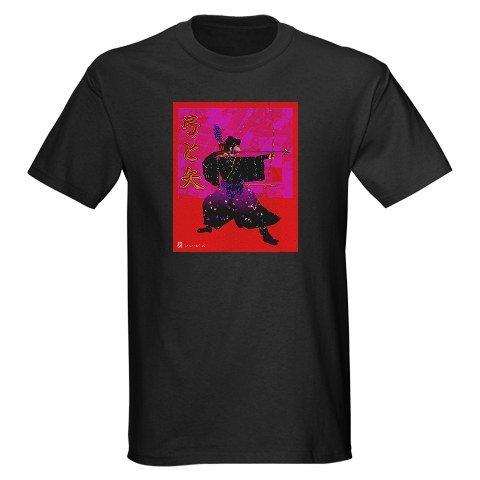 T-Shirt, Zen Archer of Edo Martial arts Dark T-Shirt by CafePress