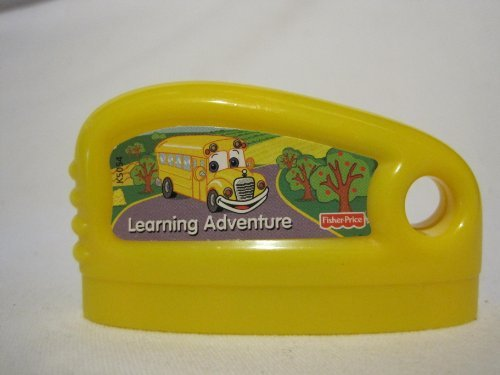 Smart Cycle Learning Adventure - 1