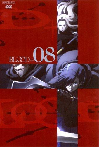 BLOOD+(8) [DVD]