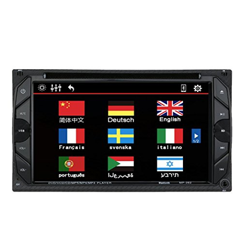 Naladoo Intelligent Bluetooth Car's Vehicle Player USB Card Navigation (Shark Navigation Lift Away Dlx compare prices)