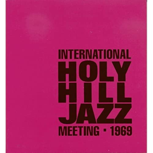 International Holy Hill Jazz Meeting 1969 Audio CD