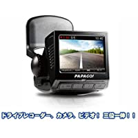 PAPAGO GoSafe P2Pro黒ドライブレコーダー GPS-8G P2PRO-BK-8G