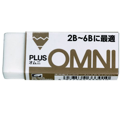 PLUS プラスチック消しゴム OMNI(オムニ) 鉛筆2B~6B用 13g ER-060MD 36-392