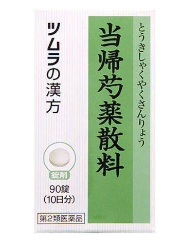 【第2類医薬品】ツムラ漢方当帰芍薬散料エキス錠A 90錠