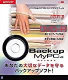 Backup MyPC Deluxe version 6