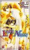 LOVE NOTE (アルルノベルス / 妃川 蛍 のシリーズ情報を見る