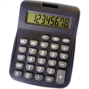 Wrongulator - The Calculator that always gives the wrong answer!
