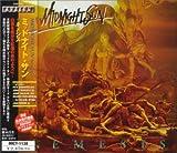 ネメシス / ミッドナイト・サン (演奏); ピート・サンドベリ, ジョーイ・テンペスト (その他) (CD - 2000)