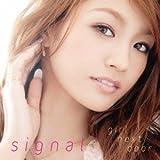 signal (MUSIC VIDEO盤DVD付)