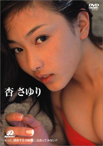 杏さゆり D-Splash! Special Price DVD