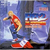 リアルバウト餓狼伝説 2 THE NEWCOMERS ~Arrange Sound Trax