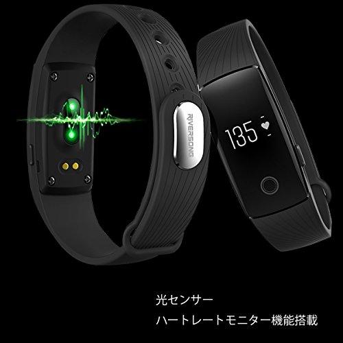 RIVERSONG (リバーソング) ウェアラブル スマートウォッチ(心拍計/ 活動量計 / リストバンド / 腕時計 / 睡眠モニター / 遠隔 カメラ / リマイ ンダー / 生活防水 / 消費 カロリー) Bluetooth4.0以上デバイス対応 iOS7.0/ Android 4.4以上 もう一つのバンド付き (ブラック)