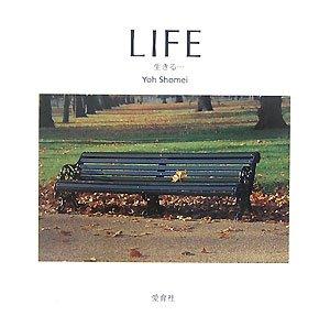 LIFE―生きる…