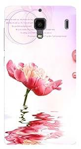 TrilMil Printed Designer Mobile Case Back Cover For Xiaomi MI Redmi 1S