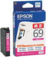 EPSON 純正インクカートリッジ ICM69 マゼンタ
