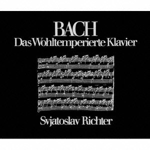 Sviatoslav Richter Tableaux d'une exposition