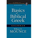 Basics of Biblical Greek Grammarby William D. Mounce