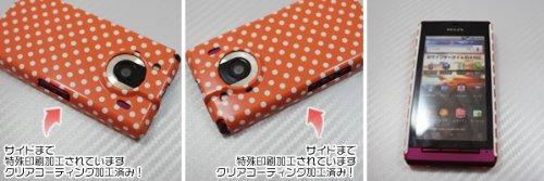 [docomo REGZA Phone T-01C専用]特殊印刷ハードカバー クリアコーティング仕上げ[751ドットS(オレンジ×ホワイト)]