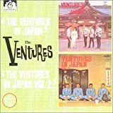 In Japan/in Japan Vol. 2by The Ventures