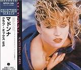 echange, troc Madonna - Material Girl EP - Japan