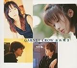 GARNET CROW「忘れ咲き」
