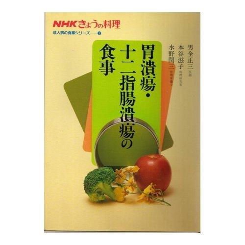 �����硦�����IJ����ο��� (NHK���礦�����������¤ο��������)