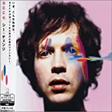 Sea Change - Beck