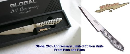 Global 20th Anniversary Knife