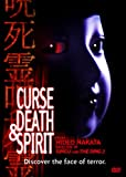 Curse, Death & Spirit [Import]