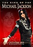 2010年マイケルジャクソンカレンダー