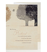Trees Husband Birthday Card