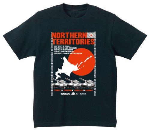SAKAKI 北方領土Tシャツ