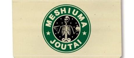 AA骸骨メシウマコーヒー トートバッグ(ナチュラル)