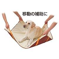 ペティオ 老犬介護用 運搬補助マット 中・大型犬用 (中型犬~大型犬)
