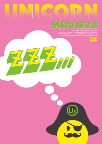 MOVIE23/ユニコーンツアー2011 ユニコーンがやって来る zzz...(初回生産限定盤) [DVD]