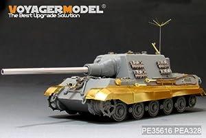 WWII German Tiger Yakuto basic set version 2.0 (including metal gun barrel%¶ÝÏ% machine gun) general-purpose [PE35616] WWII German Jagdtiger Basic 2.0 (For ALL)