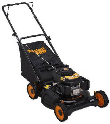 Buy Husqvarna #PR160Y21RDP 961420045 21″3N1 VS RWD Lawn Mower