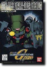 Bandai Hobby BB#6 AMS-119S Geara-Doga Custom, Bandai SD Action Figure - 1