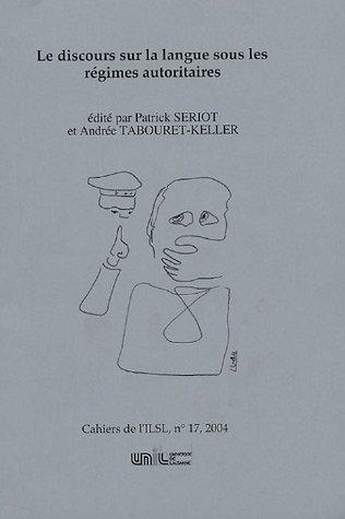download Практикум по немецкому языку (для