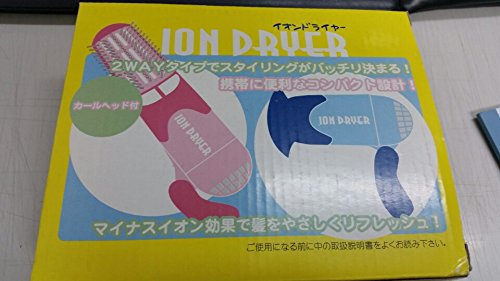 ION DRYER SWー148