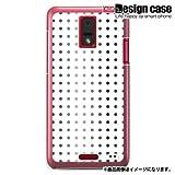 HTC J ISW13HTハード ケース カバー ジャケット/1070_ドットグラデーションモノトーン/CR