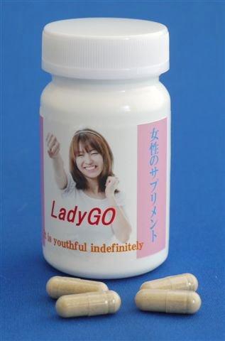 LadY GO(女性用 媚薬 飲む)感度アップ