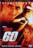 60セカンズ 特別版 [DVD]