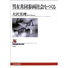 �j�������Q��Љ���'��� (NHK�u�b�N�X)