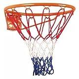 """HUDORA Outdoor-Basketballkorb mit Netz (Art. 71700)von """"Hudora"""""""