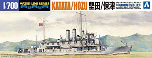 1/700 ウォーターラインシリーズ 日本海軍 砲艦 堅田/保津 プラモデル 547