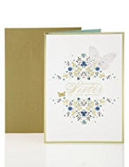 Gold & Blue Floral Design Birthday Card