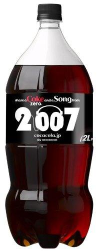 コカ・コーラゼロ 2.0L×6本